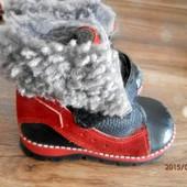Зимние ботиночки 22 р