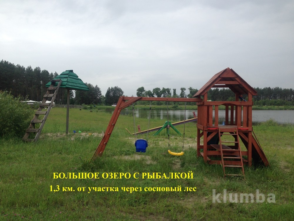 Срочно!!! продам участок с. загальцы, бородянский р-н, 12 соток фото №1