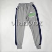 Спортивные штаны для мальчика 8-12 лет лет Турция 3588