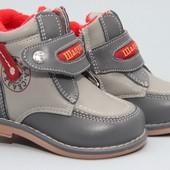 Новые ботинки Шалунишка Ортопед 7307 Размеры:20,21