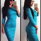 Платье женское гипюр