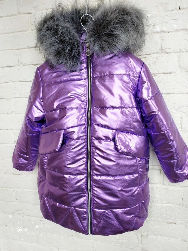 Зимнее (деми) пальто металик 5 цветов со съёмной овчинкой 110, 116, 122, 128 размеры фото №1