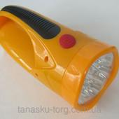 Фонарик аккумуляторный ручной