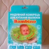 Надувний круг для купання малюків