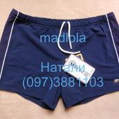 Мужские шорты купальные Marko (Польша), размер m, xxl, xxxl