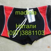 Мужские шорты купальные фирмы Marko (Польша), размер m, l