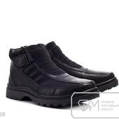 W0258 Зимние мужские ботинки
