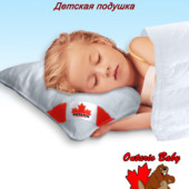 Детская подушка Elite Pillow от 3 лет 500г.