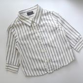 Рубашка Next в полоску (6-9 мес.)