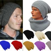 мужская шапка и шарф набор