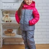 Зимний костюм детский брюки+куртка 78 (4 цвета)