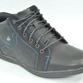 Ботинки мужские полуспорт зимние кожаные