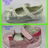 Детская обувь на любой вкус и сезон)