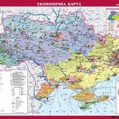 Украина. Настенная карта с городами и селами
