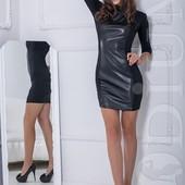 Женское платье Elen Новинка
