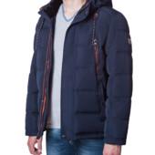 Куртка зимняя мужская Недорго HM-03