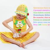 Вязание на заказ для детей Северодонецк и любая страна