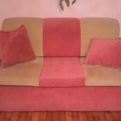 Продам диван .