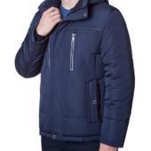 Куртка мужская зимняя Недорого