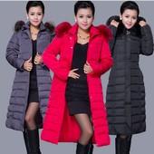 пуховик женский длинный зимний ХИТ  куртка пальто теплая комбинезон шуба дубленка парка сникерсы