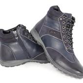 Мужские зимние ботинки  с 40 по 45 размер