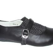 Распродажа! Детские туфли B&G (№633-6)