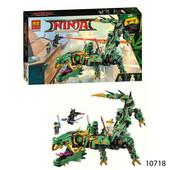 бела Ниндзя 10718 механический дракон Зеленого Bela Ninja конструктор