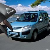 Купуйте стильний і якісний підлокітник для Citroen Berlingo.