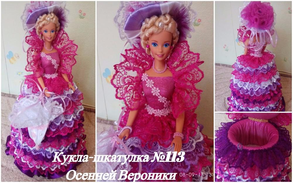 Кукла шкатулка барби маттел (под заказ) ручной работы фото №1