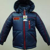 Зимняя курточка на мальчика 104, 110, 116, 122р.