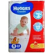 Huggies Classic 2-88,3-78,4-68,5-58