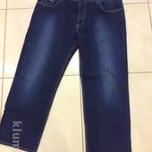 Мужские джинсы XXXL