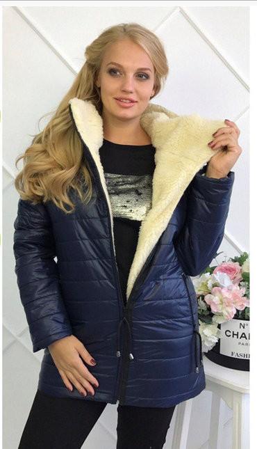 Зимняя куртка на овчине обмен 44,46.48.50.52.54р фото №4
