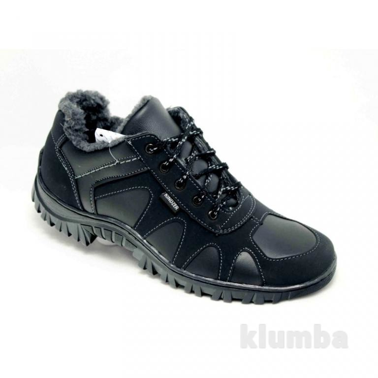 Спортивные ботинки! Зима! 40 р фото №1