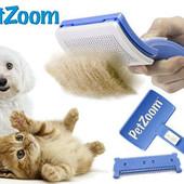 Расческа для шерсти животных Petzoom Self Cleaning