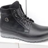 Ботинки кожаные зимние Velkoni Hunter