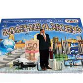 Экономическая игра Менеджер