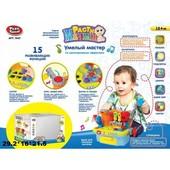 Развивающая игрушка Логика Play Smart 7447