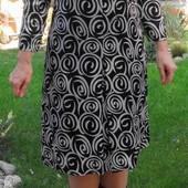 by uldahl. Атласное платье на подкладке в геометричный принт. Дания.