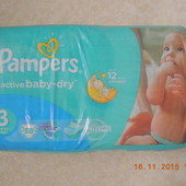 Pampers Aсtive Baby №3.В упаковке 58шт УП+15грн