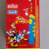 Электрическая зубная щетка Braun Oral-B D10.513