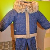 Зимний костюм на мальчика Wojcik на рост 80см
