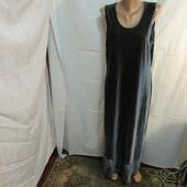 Продам вечернее велюровое платье-сарафан