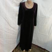 Продам вечернее велюровое платье