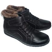 Мужские зимние ботинки на шнуровке черного цвета