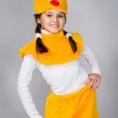 Карнавальный костюм Цыпленок, девочка