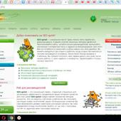 Робота в інтернеті в зручний для вас час (додала скрін всіх виплат за 3 місяці)