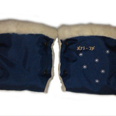 муфта-рукавицы на коляску теплые подарки