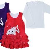Детское платье (сарафан) и реглан для девочки