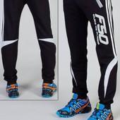 Стильные Мужские споривные штаны(с 44 по 52)№5000